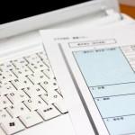 ホームページ作成支援サービス カシオOfficeWEBサービス